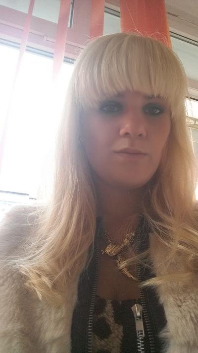 Maria Hornberger - Escort Girl from Everett Washington